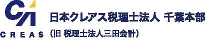 税理士法人三田会計 Mita Accounting Office