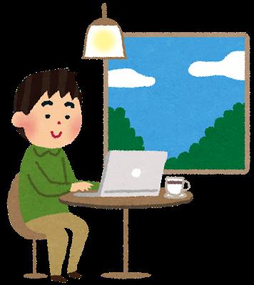 カフェでパソコン触っている男性のイラスト